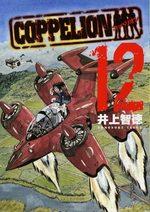 Coppelion 12 Manga