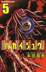 Hakaiju 5
