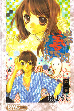 Yamamoto Zenjrou to Moushimasu 3 Manga