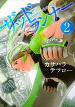 XADRunner 2 Manga