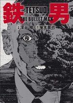 Tetsuo - The Bullet Man 1