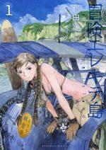 L'île errante 1 Manga