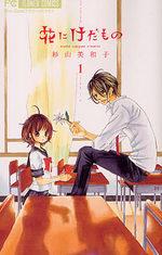 La Rose et le Démon 1 Manga
