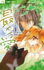 Be loved 1 Manga