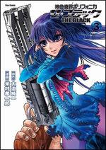 Polyphonica The Black, le Cantique des Damnés 3 Manga