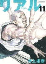 Real 11 Manga