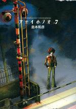 Blue Blaze 7 Manga