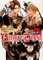 Grace Door 1 Manga