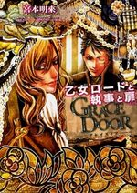 Grace Door 2 Manga