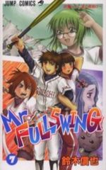 Mr.Fullswing 7