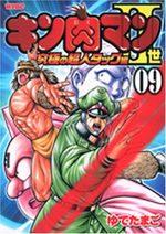 Kinnikuman II Sei - Kyuukyoku Choujin Tag Hen 9