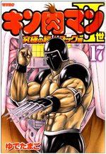 Kinnikuman II Sei - Kyuukyoku Choujin Tag Hen 17