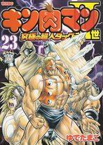 Kinnikuman II Sei - Kyuukyoku Choujin Tag Hen 23