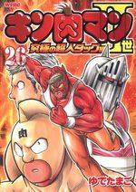 Kinnikuman II Sei - Kyuukyoku Choujin Tag Hen 26