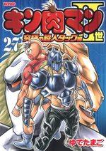 Kinnikuman II Sei - Kyuukyoku Choujin Tag Hen 27
