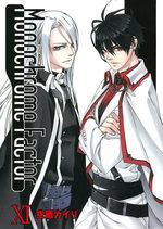 Monochrome Factor 11 Manga