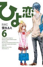 Hiyokoi 6 Manga