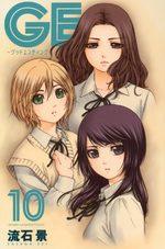 GE Good Ending 10 Manga