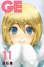 GE Good Ending 11 Manga