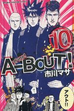 A-Bout! 10
