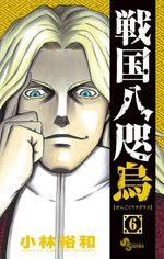 Sengoku Yatagarasu 6 Manga