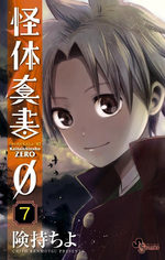 Kaitaishinsho Zéro 7 Manga