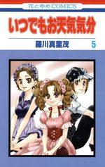 Itsudemo Otenki Kibun 5 Manga