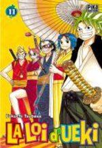 La Loi d'Ueki 11 Manga