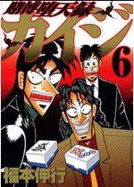 Kaiji 03 - Tobaku Datenroku Kaiji 6