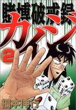 Kaiji 02 - Tobaku Hakairoku Kaiji 2