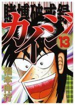 Kaiji 02 - Tobaku Hakairoku Kaiji 13