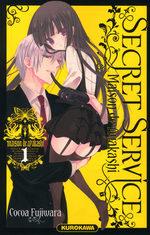 Secret Service - Maison de Ayakashi 1