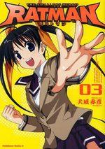 Ratman 3 Manga