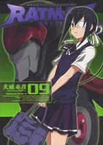 Ratman 9 Manga