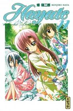 Hayate the Combat Butler # 11