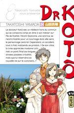 Dr Koto 24 Manga