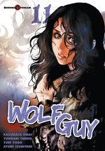 Wolf Guy 11