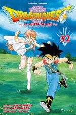 Dragon Quest - La Quête de Dai  32