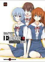 Evangelion - Plan de Complémentarité Shinji Ikari 12