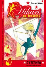 Hikari no Densetsu - Cynthia ou le Rythme de la Vie 4