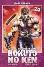 Hokuto no Ken - Ken le Survivant 24
