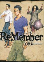 Remember 4 Manga