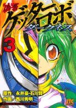 Gisho Getter Robo Darkness 3 Manga