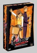 Jubei Chan - Le Secret du Lovely Bandeau 3