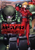 Mobile Suit Gundam MSV-R - Johnny Ridden no Kikan 2 Manga