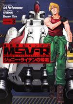 Mobile Suit Gundam MSV-R - Johnny Ridden no Kikan 3 Manga