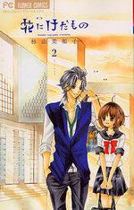 La Rose et le Démon 2 Manga