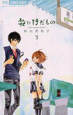 La Rose et le Démon 3 Manga