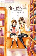 La Rose et le Démon 4 Manga