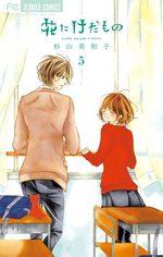 La Rose et le Démon 5 Manga